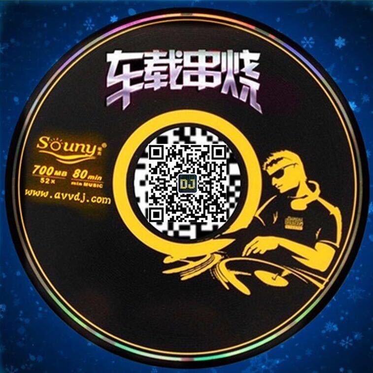 原版高音质串烧音乐,游客免费下载区!!
